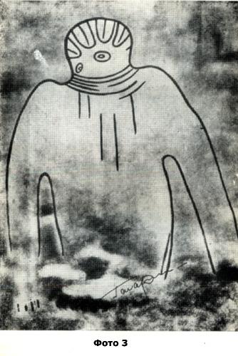 Бог марсиан. Французский исследователь Анри Лот обнаружил в скалах Сахары наскальные изображения, получившие название фресок Тассили