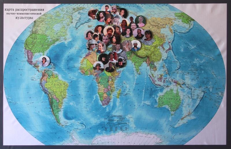 Карта НКК 1