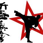 Лого каратэ
