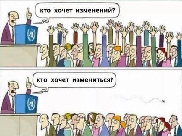 Популярная нынче картинка, как нельзя более подходящая к нашим реалиям в НКК ;)