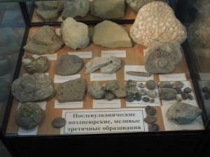 Немного геологии