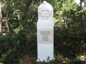 Памятник основателю карадагской Биостанции