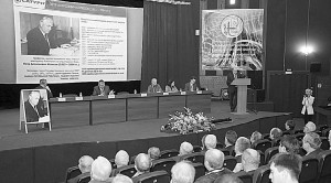 Научно-техническая конференция, посвященная 100-летию со дня рождения главного конструктора П. А. Колесова, в рамках программы Второго Международного технологического форума «Инновации. Технологии. Производство» в Рыбинске, март 2015 года