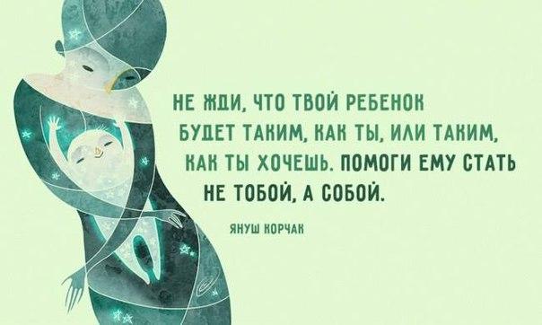 Школа Ильина