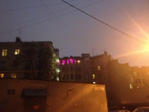 Петроградская