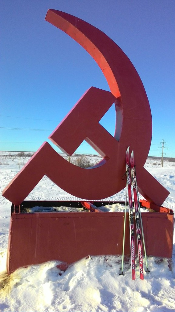 ski-hammer-sickle