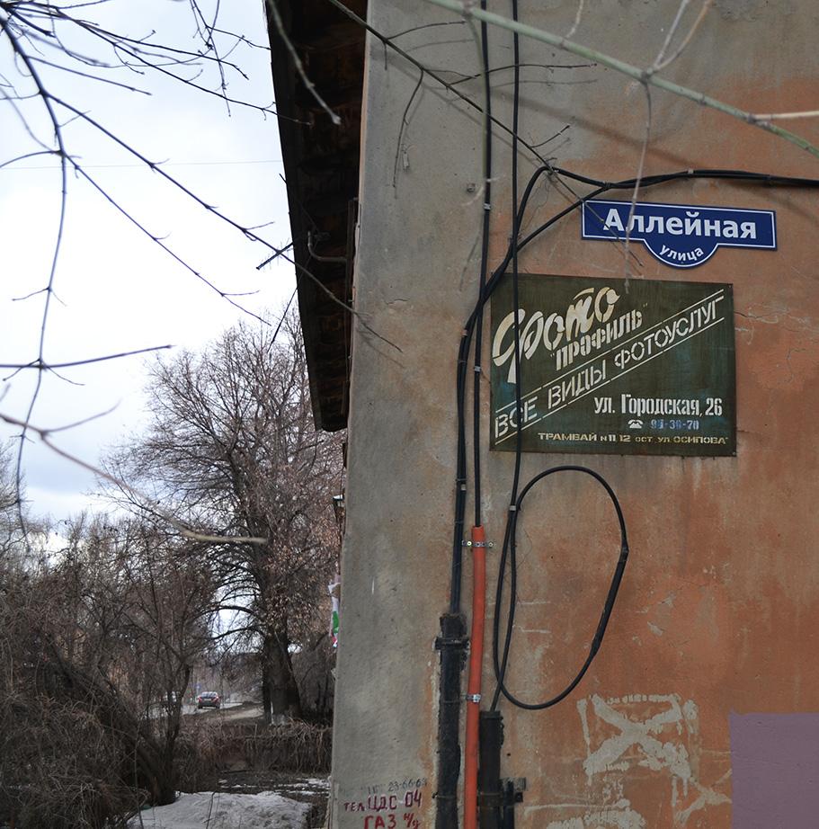 Реклама советского периода