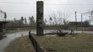 Дорога СЗФЯ памятник