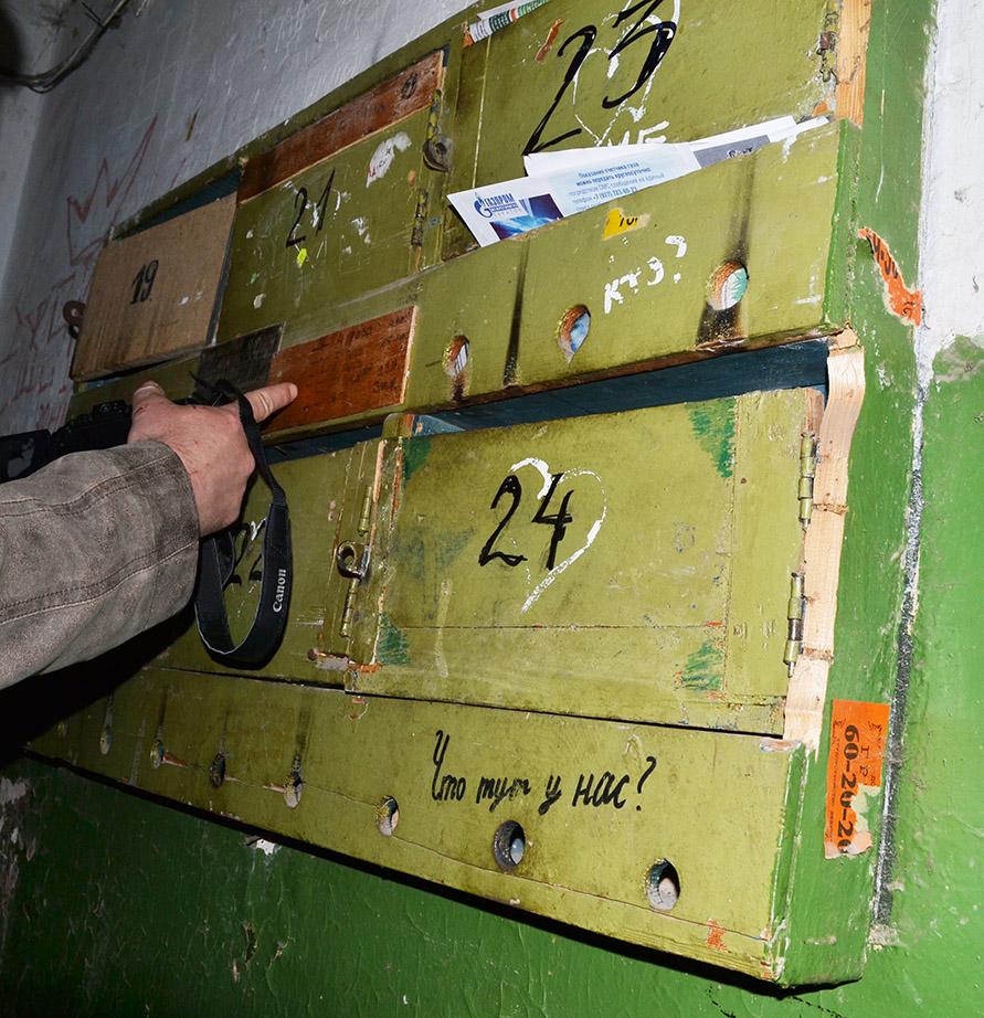Деревянные почтовые ящики