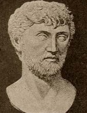 Лукреций Кар